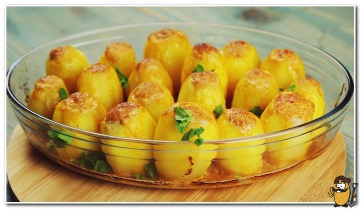 картофель санте фаршированный